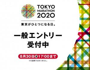 japanese_640_500