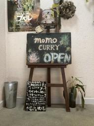 momo kanban (1)