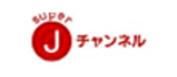 スーパーJチャンネルアイコン画像