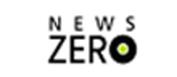 NEWS ZEROアイコン画像