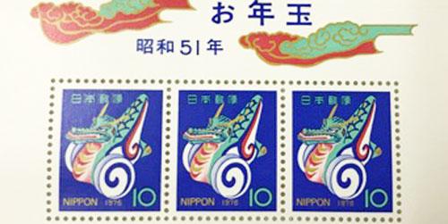 stamp-column-03