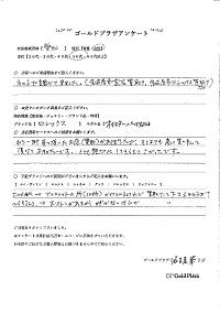 ロレックスアンケート画像②小