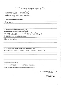 ロレックスアンケート画像③小