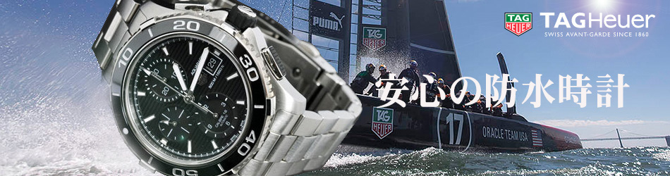 tgheuer-sell