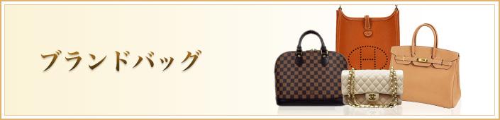 buy_bag_main