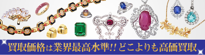 buy_jewelry_main