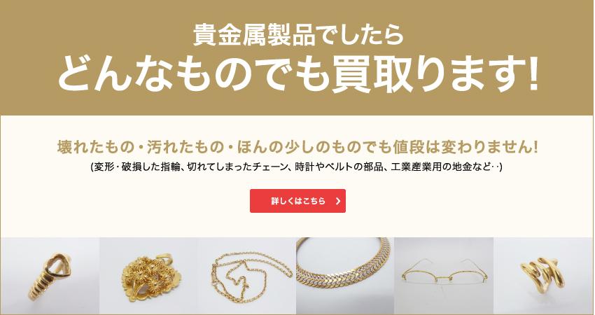 gold_slide03