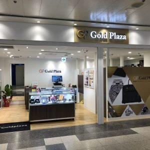 名古屋栄店店頭画像