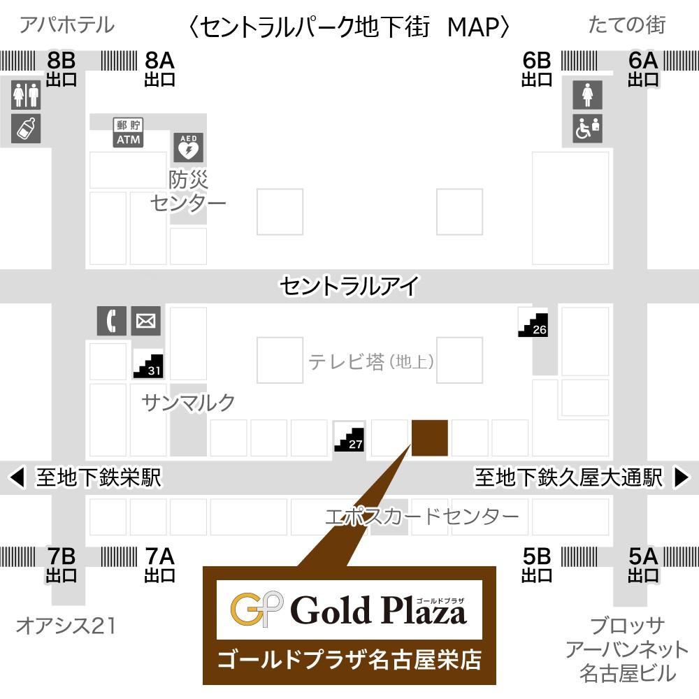 名古屋栄店マップ画像