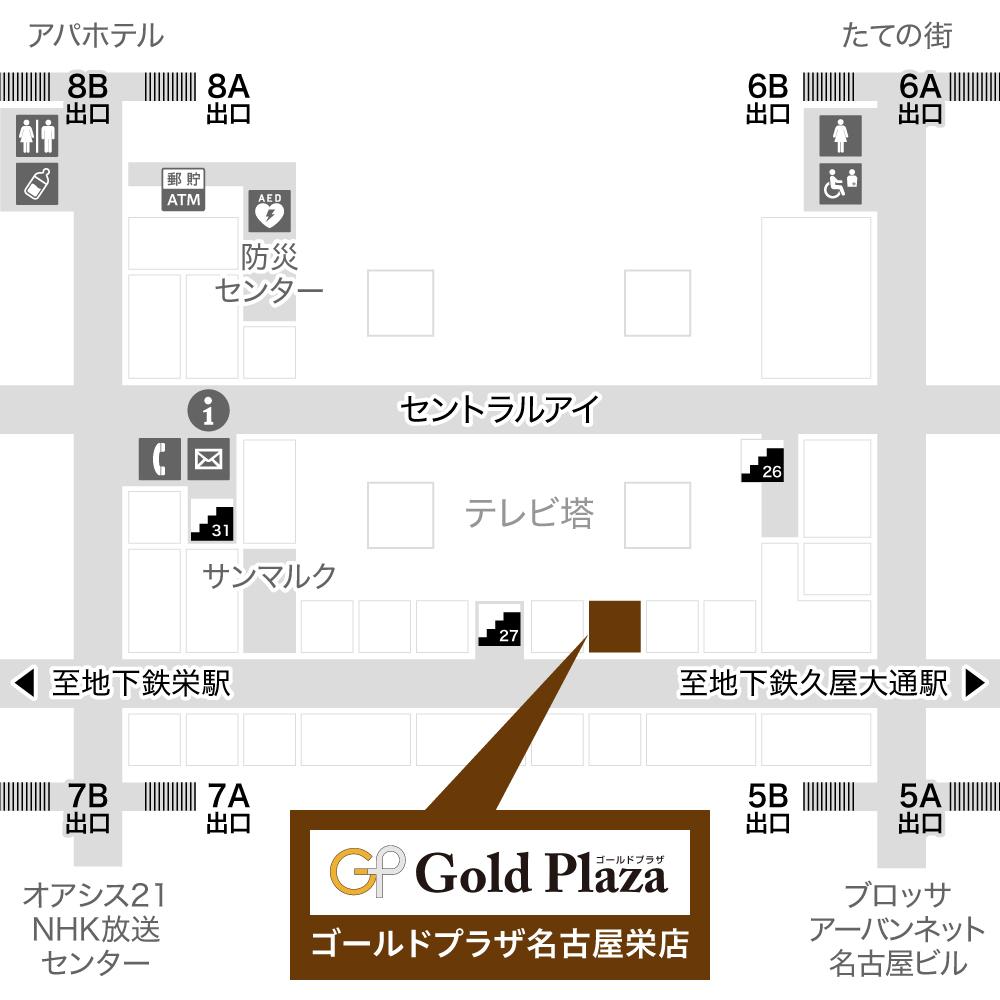 名古屋新店MAP