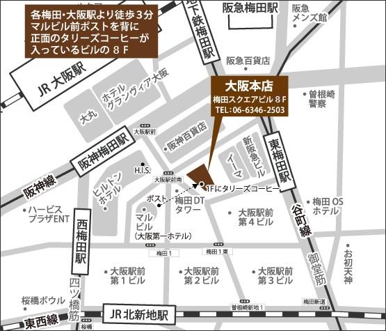 梅田店マップ画像