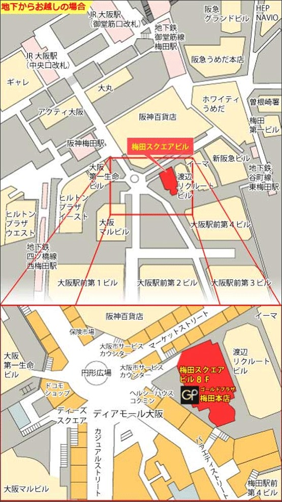 梅田店地下マップ画像