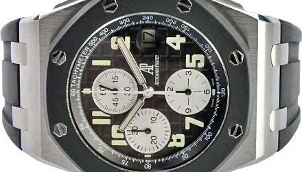 年にスイスの時計職人によって創業された世界 …