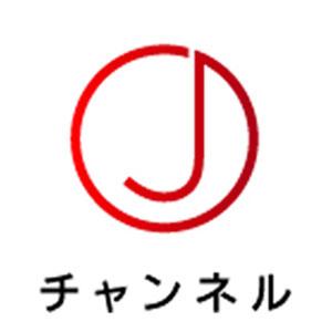 スーパーJチャンネルロゴ