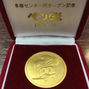 ペンタ君金メダル画像