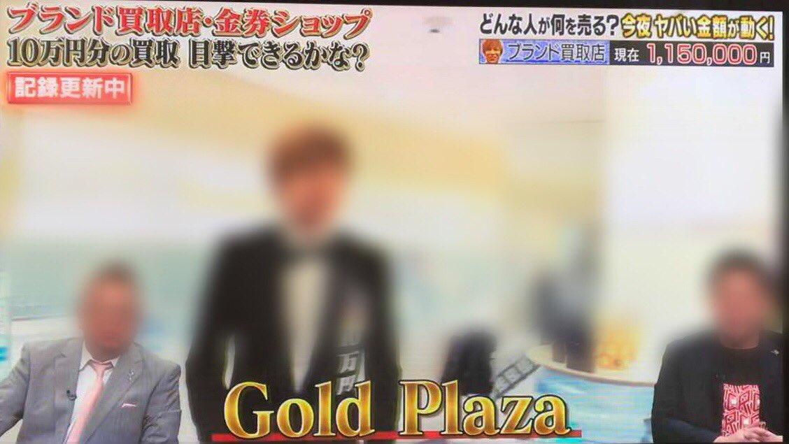 10万円でできるかな放映画像