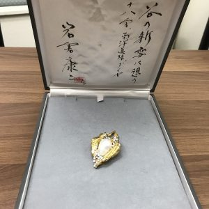 岩倉康司ジュエリー画像