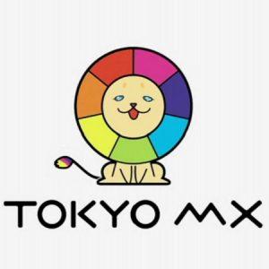TOKYOMXロゴ画像