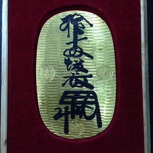 K24純金小判画像