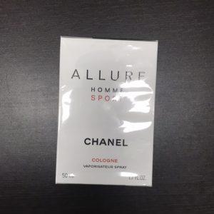 シャネル(CHANEL)香水画像
