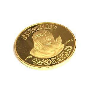 アラブ金貨画像