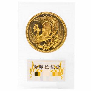 平成2年天皇陛下御即位記念10万円金貨買取実績画像
